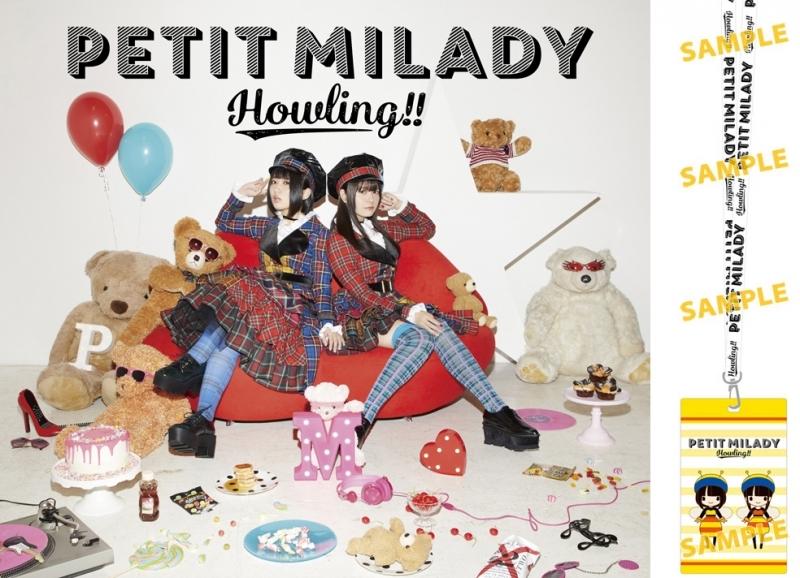 【アルバム】petit milady/Howling!! 初回限定盤A <アニメイト限定セット>