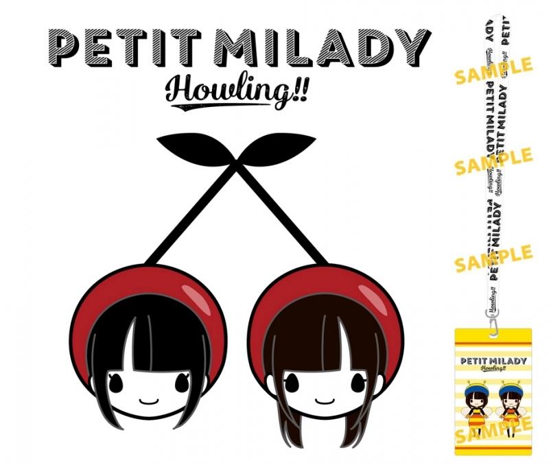 【アルバム】petit milady/Howling!! 通常盤 <アニメイト限定セット>