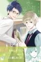 【DLカード】PCダウンロード版「片恋いコントラスト -way of parting- 第一巻」ダウンロードカードの画像