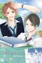 【DLカード】PCダウンロード版「片恋いコントラスト -way of parting- 第二巻」ダウンロードカードの画像