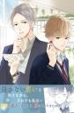 【DLカード】PCダウンロード版「片恋いコントラスト -way of parting- 第三巻」ダウンロードカードの画像