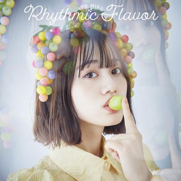 【アルバム】伊藤美来/Rhythmic Flavor BD付き限定盤