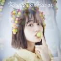 【アルバム】伊藤美来/Rhythmic Flavor BD付き限定盤の画像