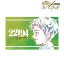 【グッズ-ステッカー】約束のネバーランド ノーマン Ani-Art カードステッカーの画像