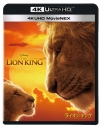 【Blu-ray】映画 ライオン・キング 4K UHD MovieNEXの画像