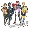 【マキシシングル】浦島坂田船/Gotcha!! 初回限定盤の画像