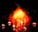 【アルバム】Aimer/Walpurgis 初回生産限定盤Aの画像
