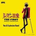 【サウンドトラック】映画 ルパン三世 THE FIRST オリジナル・サウンドトラック LUPIN THE THIRD ~THE FIRST~の画像