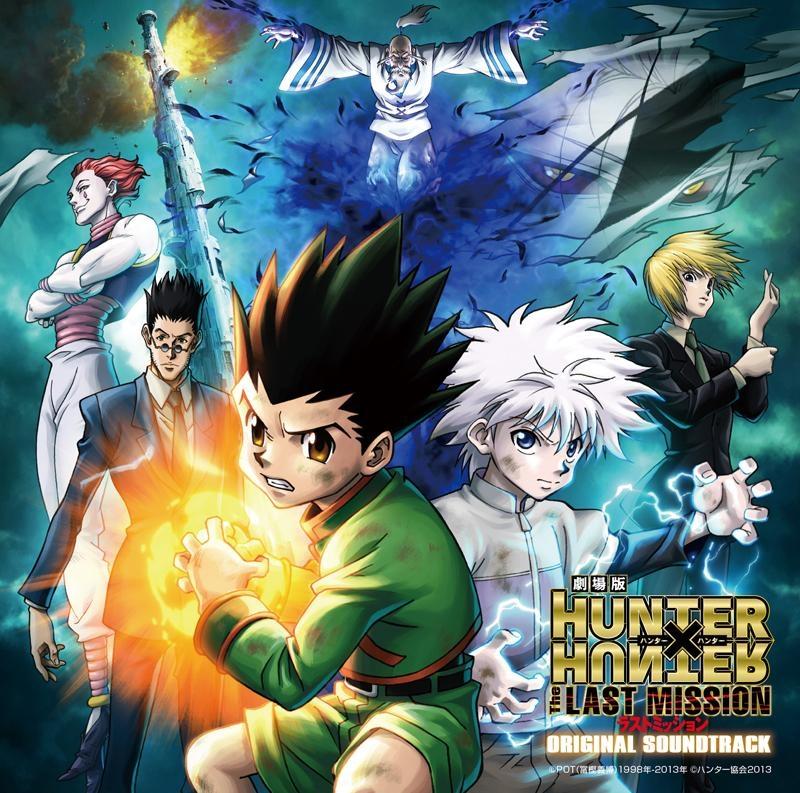 【サウンドトラック】劇場版 HUNTER×HUNTER THE LAST MISSION オリジナル・サウンドトラック