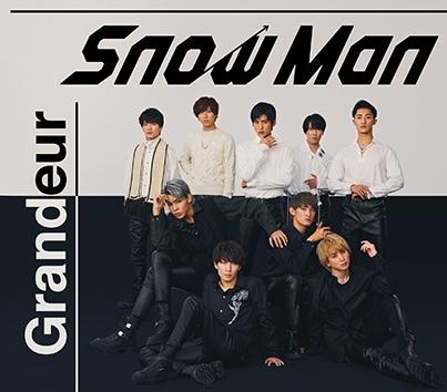 【主題歌】TV ブラッククローバー OP「Grandeur」/Snow Man 初回盤A