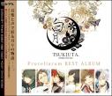 【キャラクターソング】ツキウタ。シリーズ Procellarum ベストアルバム 白月 通常盤の画像