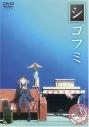 【DVD】TV シゴフミ 一通目の画像