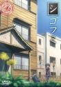 【DVD】TV シゴフミ 三通目の画像