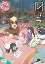 【DVD】TV シゴフミ 四通目の画像