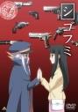 【DVD】TV シゴフミ 六通目の画像