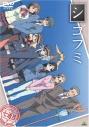 【DVD】TV シゴフミ 七通目の画像