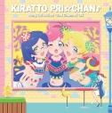 【アルバム】キラッとプリ☆チャン♪ソングコレクション~2ndチャンネル~DXの画像