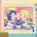 【アルバム】キラッとプリ☆チャン♪ソングコレクション~2ndチャンネル~通常盤の画像