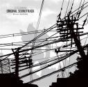 【サウンドトラック】TV SSSS.GRIDMAN ORIGINAL SOUNDTRACKの画像