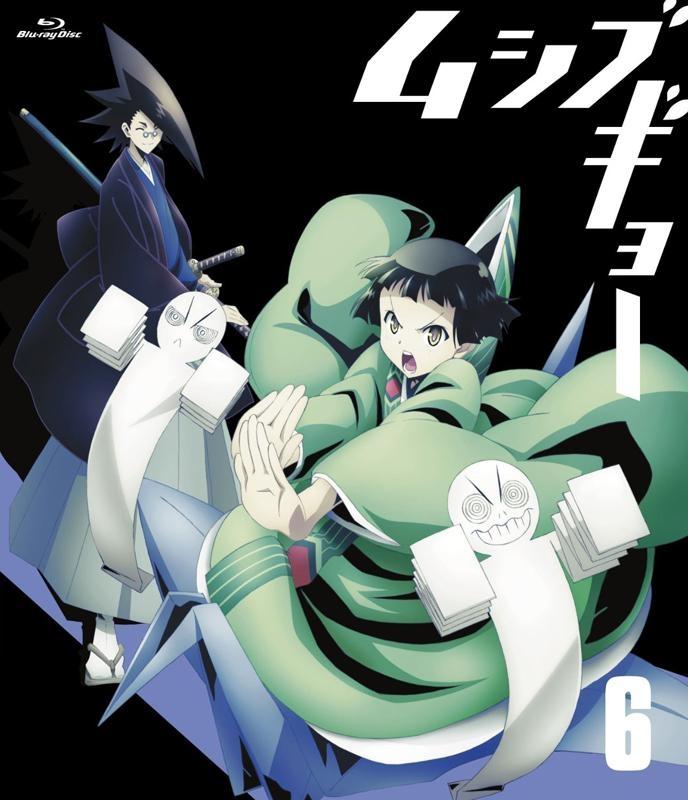【Blu-ray】TV ムシブギョー 6
