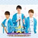 【DJCD】Trignalのキラキラ☆ビートR ラジオCD Vol.4 オトナの社会科見学~そうだ、日本刀を見に行こう!~ 通常盤の画像