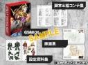 【設定原画集】機動戦士ガンダムUC GREAT WORKS-完全設定資料集- BOX II episode4-6の画像