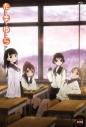 【Blu-ray】OVA たまゆら 2の画像