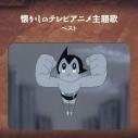 【アルバム】懐かしのテレビアニメ主題歌 ベスト キング・ベスト・セレクト・ライブラリー2019の画像