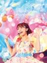 【Blu-ray】三森すずこ/Mimori Suzuko Live 2017 Tropical Paradiseの画像