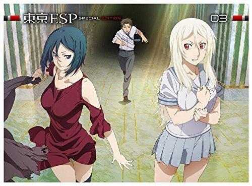 【Blu-ray】TV 東京ESP 3