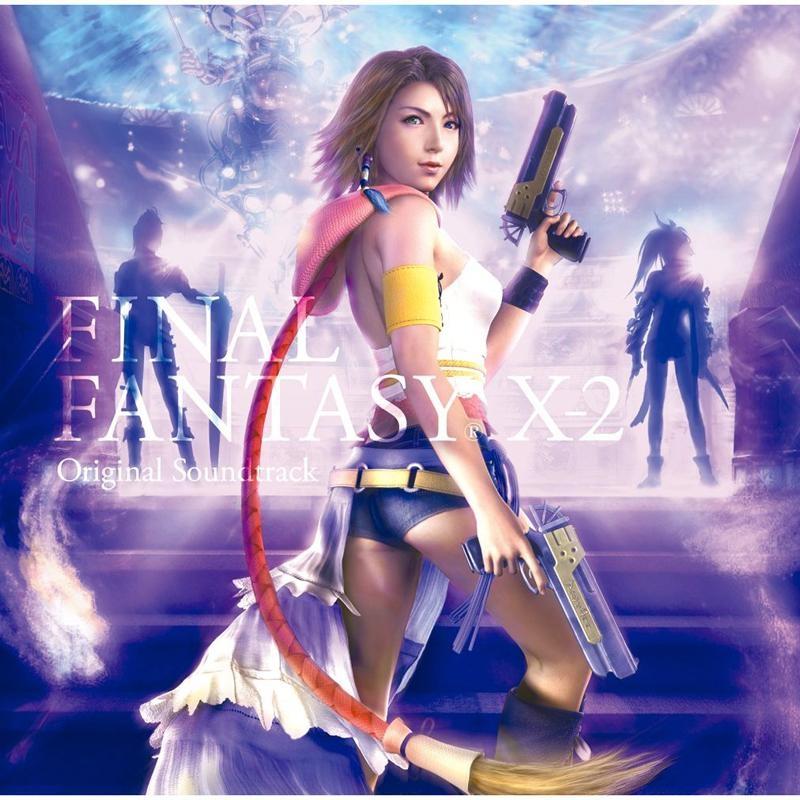 【サウンドトラック】FINAL FANTASY X-2 Original Soundtrack