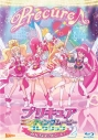 【Blu-ray】プリキュアエンディングムービーコレクション~みんなでダンス!2~の画像