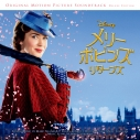 【サウンドトラック】映画 メリー・ポピンズ リターンズ オリジナル・サウンドトラック デラックス盤の画像
