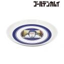 【グッズ-皿】ゴールデンカムイ アシ(リ)パの「食べてもいいオソマ」皿の画像