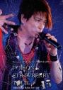 【DVD】高橋直純/Naozumi Takahashi A'LIVE 2017 POISON & STRAWBERRYTOUR @SHINJUKU BLAZE 2017.7.29の画像