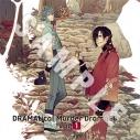 【ドラマCD】ドラマCD DRAMAtical Murder DramaCD Vol.1の画像