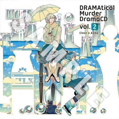 【ドラマCD】ドラマCD DRAMAtical Murder DramaCD Vol.2