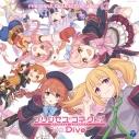 【キャラクターソング】プリンセスコネクト!Re:Dive PRICONNE CHARACTER SONG 12の画像