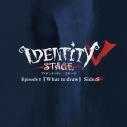 【主題歌】舞台 Identity V STAGE サバイバー編 主題歌「Diagnosis」の画像