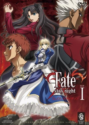 【DVD】TV Fate/stay night DVD_SET1