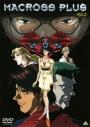 【DVD】OVA マクロスプラス Vol.3の画像