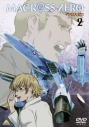 【DVD】OVA マクロス ゼロ 2の画像