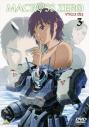 【DVD】OVA マクロス ゼロ 3の画像
