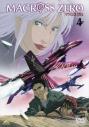 【DVD】OVA マクロス ゼロ 4の画像