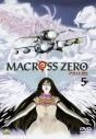 【DVD】OVA マクロス ゼロ 5の画像