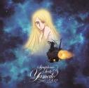 【アルバム】交響組曲 宇宙戦艦ヤマト2202の画像