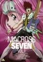 【DVD】TV マクロス7 VOL.1の画像