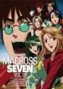 【DVD】TV マクロス7 VOL.10の画像
