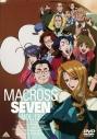 【DVD】TV マクロス7 VOL.12の画像
