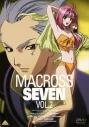 【DVD】TV マクロス7 VOL.2の画像